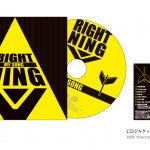 works_rightingv_01