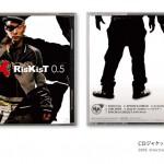 works_risk_01