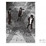 works_afoc_02