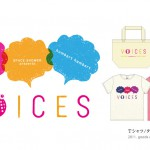 works_voices_01