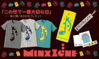 picka2_minxzone_head