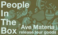 People In The Box「Ave Materia」