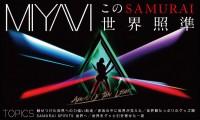 picka8_miyavi_header