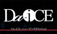 daice_header_1