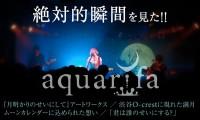 picka14_aquarifa_header