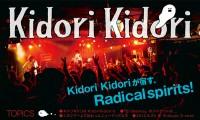 picka14_kidori_head