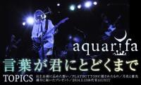 picka19_aquarifa_header