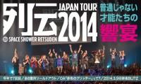 picka19_r2014_header