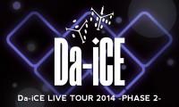 daice_header