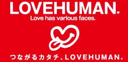 LOVEHUMAN